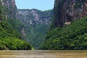 Sumidero Canyon entrance